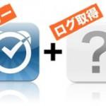 iPhone_shukan01