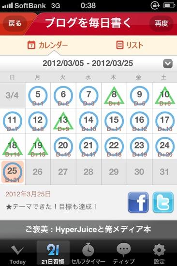 21book start06