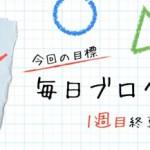 21shukan_review1.jpg