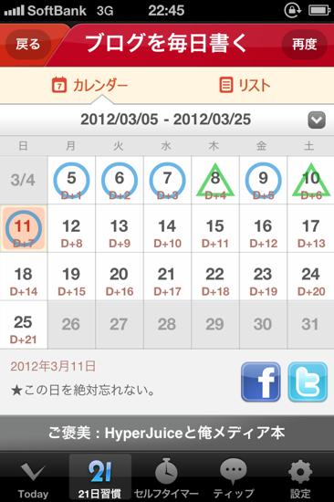 21shukan week1 1