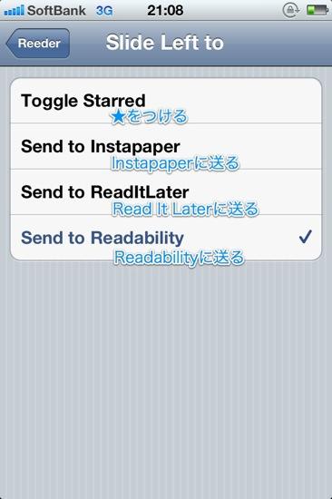 Readability03