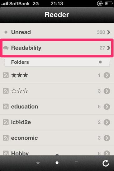 Readability04 1