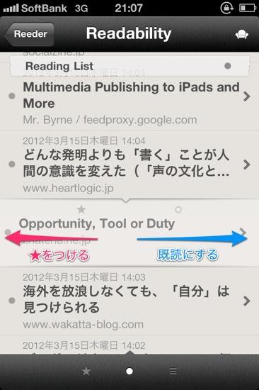 Readability2 3