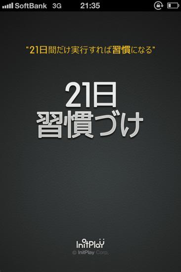 Blog21 1