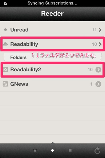 Readability reeder tips1