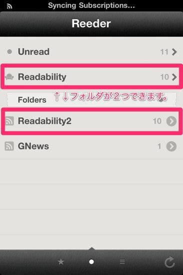 Readability reeder tips1