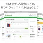 studynote5_1