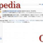 wikipedia_olpc