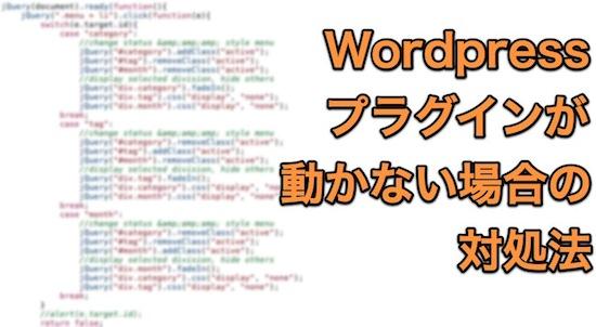 wordpress_plugin_code
