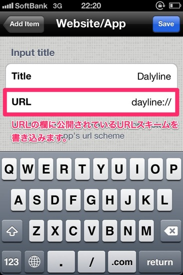 Dayline launch+2
