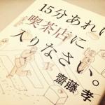 15min_cafe