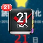 21days_atmaru