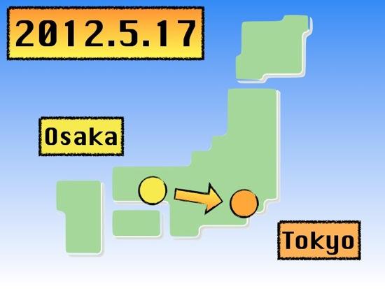 Osaka to tokyo 0518