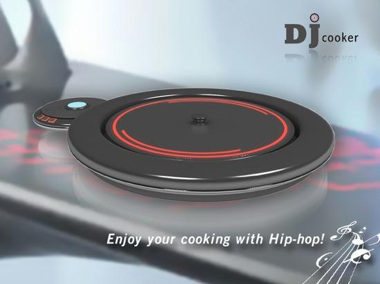 Dj cooker6
