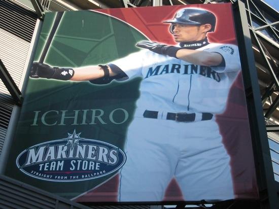 Ichiro change2