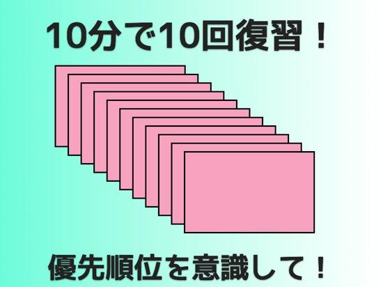1min study 1mi3