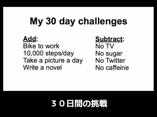 30days challenge 003