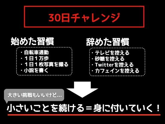 30days challenge 005