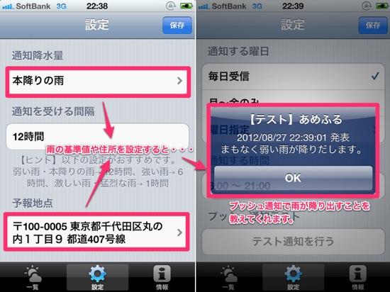 App24 10
