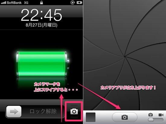 App24 12