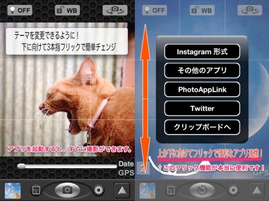 App24 13