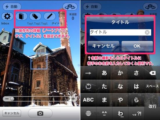 App24 14