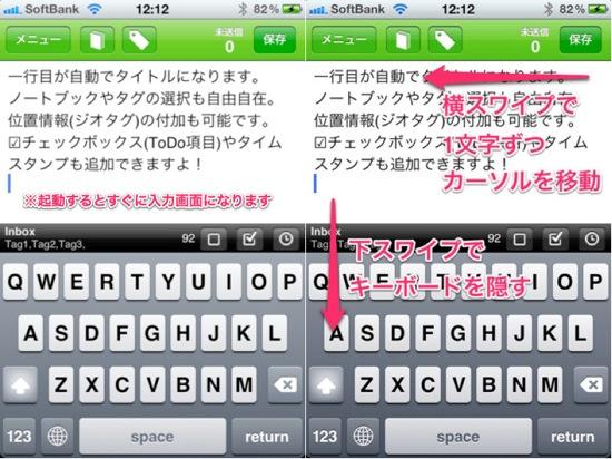 App24 15