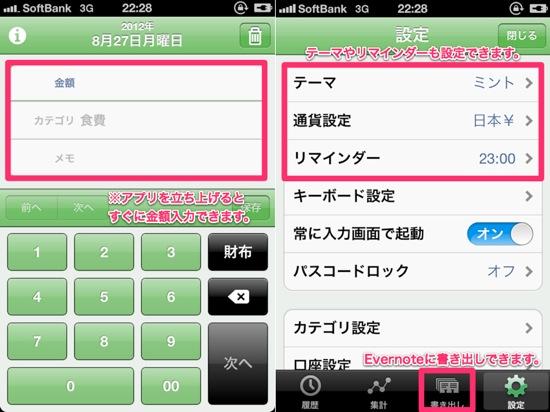 App24 16
