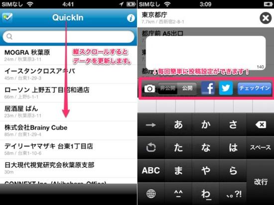 App24 17