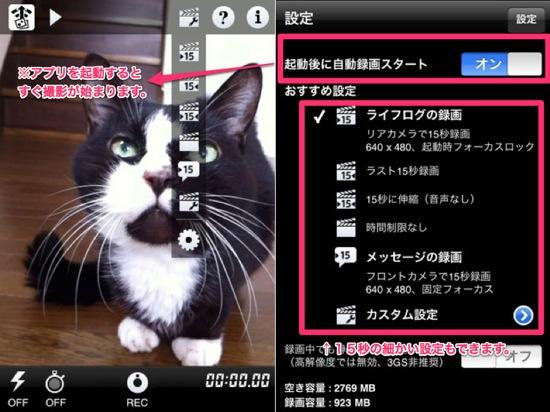 App24 18