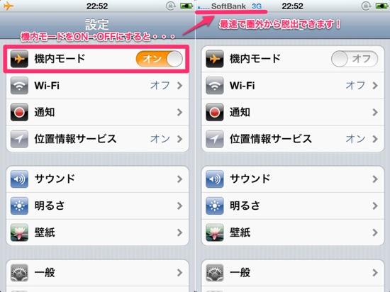 App24 19