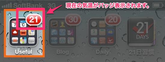 App24 2