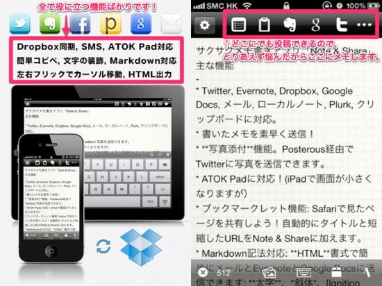 App24 20