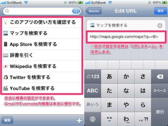 App24 21