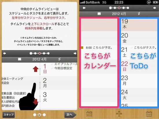 App24 23