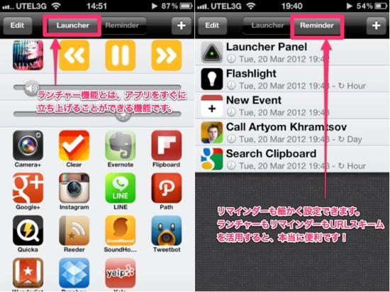 App24 24