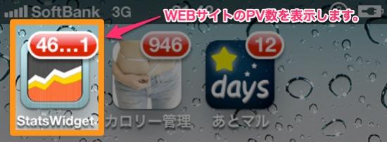 App24 5