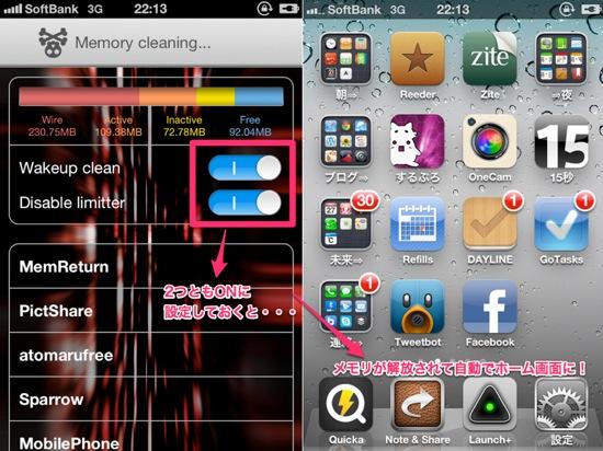 App24 7