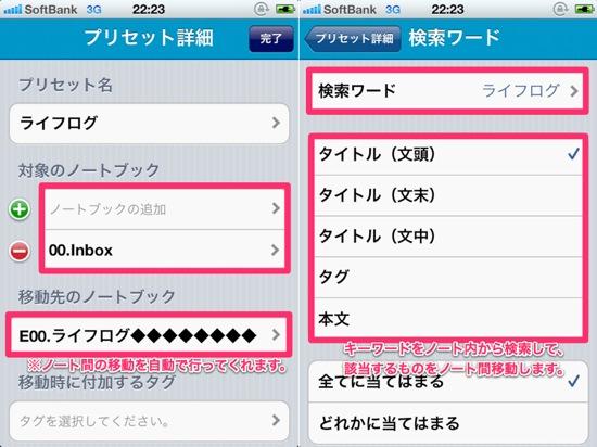 App24 8