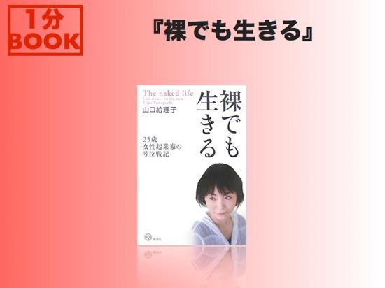 Mh book1