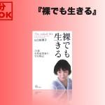 mh_book1