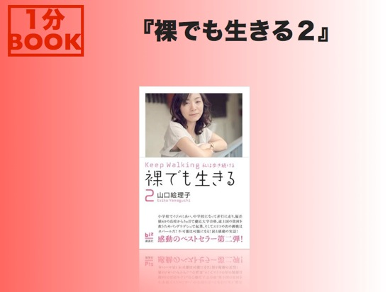 Mh book2