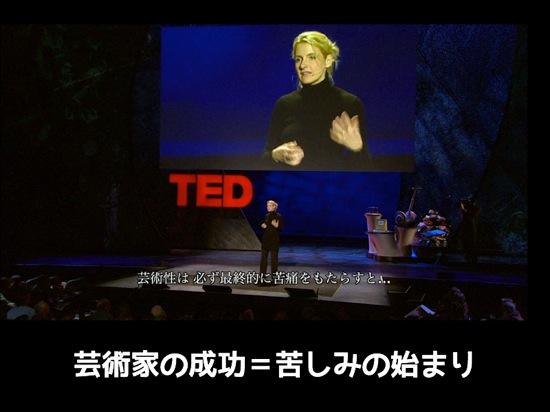 Ted genius 002