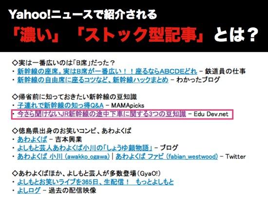 Yahoo news2