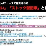 yahoo_news2
