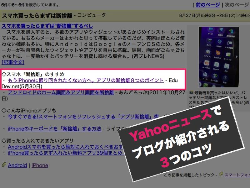 yahoo_news3