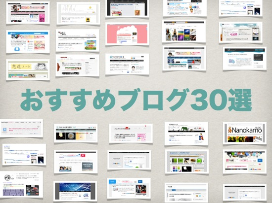 30blogs 90articles