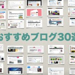 30blogs_90articles