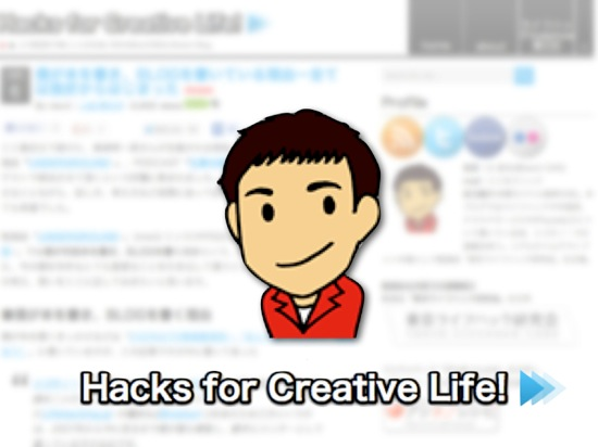 Hacks for Creative Life
