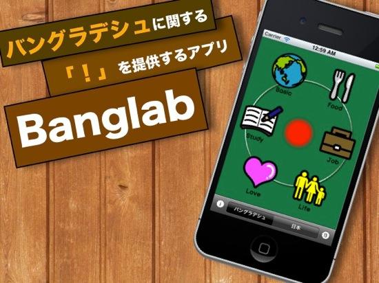 Bangladesh blogger5